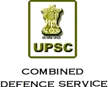 UPSC CDS previous year question papers for cds entrance exam