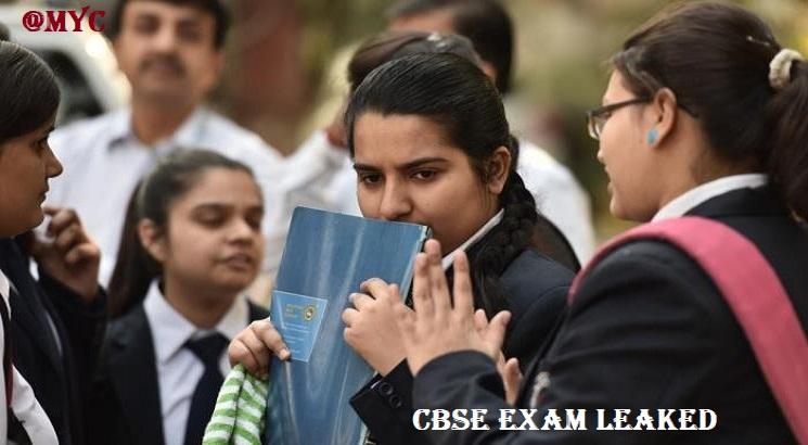 CBSE 12 Economics Exam leaked, CBSE 10th Maths Exam leaked, CBSE to Reconduct 12 Eco Exam, CBSE to Reconduct 10 Maths Exam, CBSE Exam Leaked 2018