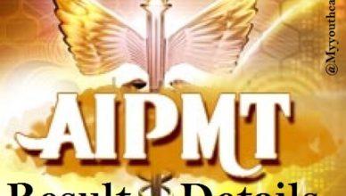 AIPMT medical Exam Result 2016,AIPMT result dates 2016,AIPMT Exam result details 2016,Result details of AIPMT Exam 2016,AIPMT 2016 Result dates