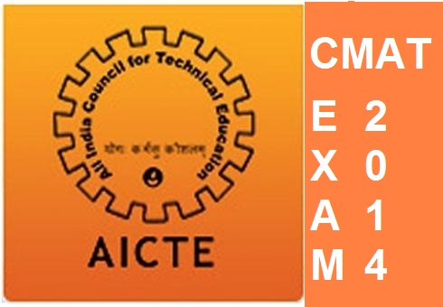 CMAT Exam 2014  Application Form,CMAT September Exam 2014 registrations,Registration of CMAT Exam 2014,CMAT Exam Important Dates 2014,how to apply for CMAT Exam 2014