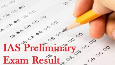 IAS Civil services Preliminary Result 2014,IAS Preliminary exam Result 2014,IAS Civil services exam Result 2014,IAS exam result detail 2014,Civil services preliminary exam 2014