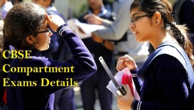 CBSE 12 Class Compartment Exam 2019,CBSE 12 Compartment exam 2019,CBSE Reappear exam 2019 registration,CBSE Compartment Application form 2019,CBSE Compartment exam datesheet 2019