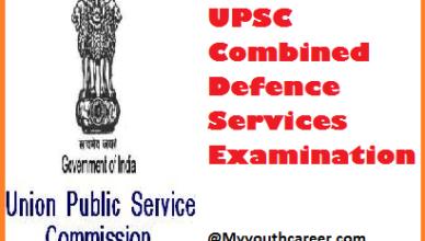 CDS 2 2016 application forms, CDS 2 2016 application forms details, CDS 2 2016 exam eligibility criteria, CDS 2 2016 Important dates, UPSC CDS 2 2016 eligibility criteria