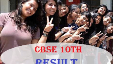 CBSE 10th Exam Results 2017, CBSE board exams result 2017, CBSE 12th & 10th Result 2017