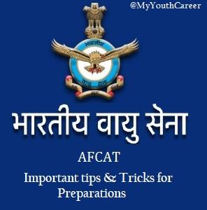 5 Top Tips for AFCAT Exam 2017, Tips & Tricks for AFCAT Exam 2017, Tips for AFCAT Exam 2017, Important Tips for AFCAT Exam 2017, AFCAT Exam tips for candidates