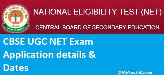 UGC NET Exam 2017, UGC NET Exam 2017 Application, National Eligibility Test Registrations 2017, UGC NET Exam 2017 dates, CBSE UGC Exam 2017 details