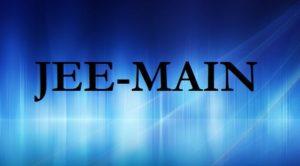 IIT JEE Mains Results 2016,IIT JEE main exam 2016,JEE Mains results 2016,JEE Mains Entrance results 2016,IIT JEE Mains Cutoff marks 2016