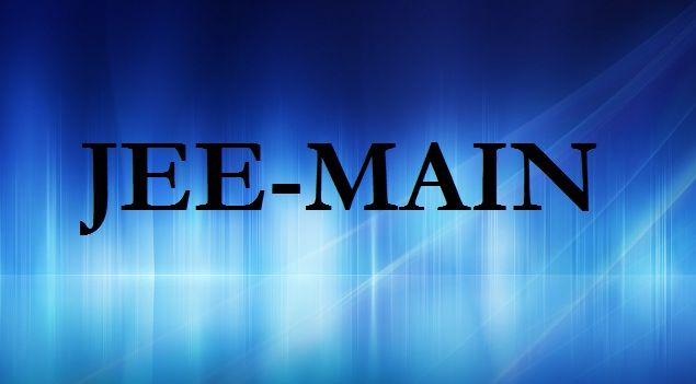 IIT JEE Mains Results 2015,IIT JEE main exam 2015,JEE Mains results 2015,JEE Mains Entrance results 2015,IIT JEE Mains Cutoff marks 2015