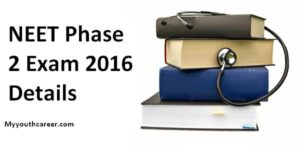 NEET 2 Exams 2016 ,NEET Phase 2 Exams 2016, NEET 2 Exam 2016 dates, NEET phase 2 exam details 2016, NEET Exams result details 2016