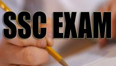 SSC Exam date 2014,SSC Postponed exam date 2014,postponed date for SSC Exams,SSC Exam Eligibility criteria 2014,SSC Exam postponed date 2014