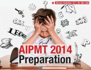 AFMC will use AIPMT Marks in 2014,AFMC institutes uses AIPMT Scores,AFMC 2014 admission with AIPMT,AFMC uses AIPMT marks in 2014,AIPMT & AFMC collaboration 2014