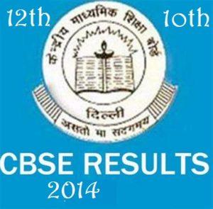 CBSE Exam Result 2014 announced,CBSE Exam Result 2014,CBSE exam result dates 2014,CBSE Exam Result 2014 details,CBSE Result 2014 dates & details
