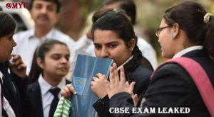 CBSE 12 Economics & 10 Maths Exam Leaked | Exams to Reconduct