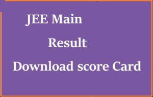 IIT JEE Mains Result 2014,JEE Mains Result 2014,IIT JEE Mains Result 2014 details,JEE mains result date 2014,IIT JEE mains result