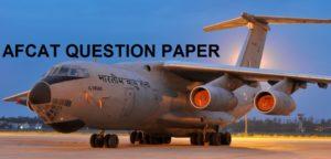 AFCAT 2 Sample Papers 2017,AFCAT 2 Guess Paper 2017,AFCAT 2 Exam details 2017,AFCAT 2 Exam Sample papers 2017,Sample papers AFCAT 2 Exam 2017