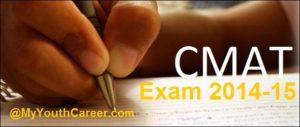 CMAT Exam 2014 Application Form,CMAT September Exam 2014 registrations,Registration of CMAT Exam 2014,CMAT Exam Important Dates 2014,how to apply for CMAT Exam 2014