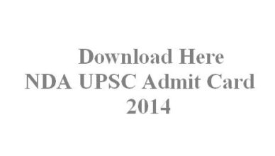 nda na admit card details 2014,NDA Admit card 2014