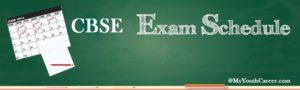CBSE 12th Class Date Sheet 2017,CBSE 10th Class 2017 Date Sheet,cbse 12th class 2017 syllabus,CBSE board exam date 2017,Exam Dates of CBSE board 2017