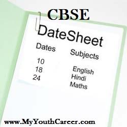 CBSE 12th Class Date Sheet 2016,cbse 12th class 2016 syllabus,cbse board exam date 2016,Datesheet for 12th exam 2016,Exam Dates of CBSE board 2016