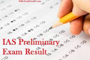 IAS Civil services Preliminary Result 2014,IAS Preliminary exam Result 2014,IAS Civil services exam Result 2014,IAS exam result detail 2014,Civil services preliminary exam 2014