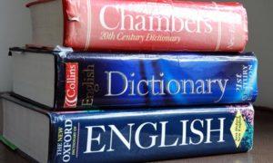 Top Ten English Dictionaries,Top Ten English Dictionaries for Vocabulary,English Dictionaries for better Vocabulary,Top Ten Dictionaries for Students,10 Top English dictionaries in world