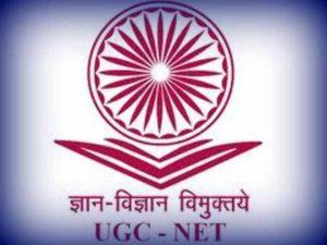 UGC NET Exam sample papers 2015,UGC NET Exam guess papers 2015,UGC NET previous Question papers,UGC NET Previous Exam papers 2015,UGC NET Mock test papers 2015