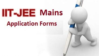IIT JEE Mains 2017 Application forms,JEE mains 2017 application forms,jee 2017 advanced & mains exam date,IITJEE mains exams dates 2017,IITJEE 2017 registration form details