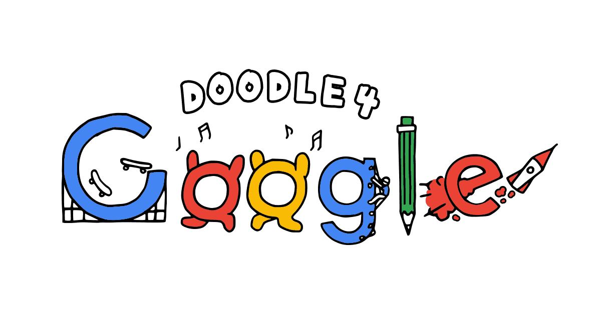 DOODLE4GoogleContest2016, DOODLE4Google2016, DOODLE4Google2016 Contest