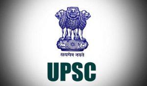 UPSC IAS 2016 Mains Admit Card