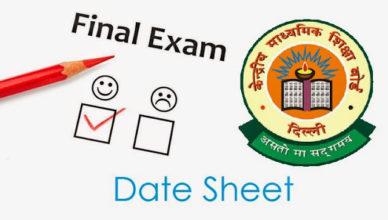 CBSE 12th Class Date Sheet 2018,CBSE 10th Class 2018 Date Sheet,cbse 12th class 2018 syllabus,CBSE board exam date 2018,Exam Dates of CBSE board 2018