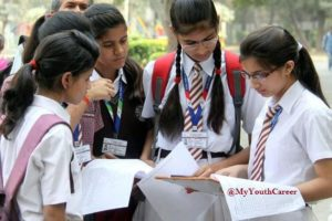 Procedure of evaluation for 2018 Exams, CBSE Board Exams to Begin in Feb, CBSE Board Error Free Evaluation, CBSE Re-evaluation Process 2018, 12 board exams to start in Feb, board examination of class 10 and 12