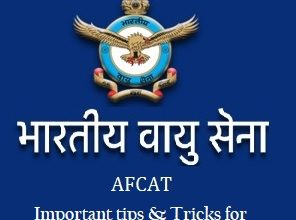 5 Top Tips for AFCAT Exam 2017, Tips & Tricks for AFCAT Exam 2017, Tips for AFCAT Exam 2017, Important Tips for AFCAT Exam 2017, AFCAT Exam tips for candidates