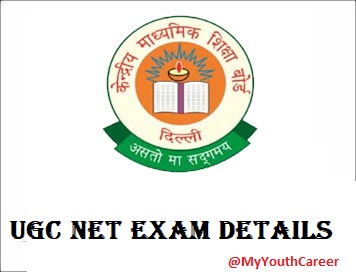 UGC NET Exam 2017, UGC NET Exam 2017 Application, National Eligibility Test Registrations 2017, UGC NET Exam 2017 dates, CBSE UGC Exam 2017 details