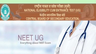 NEET UG Exam 2019, NEET UG Exam 2019 eligibility criteria, Apply for NEET UG Exam 2019, Imp dates for NEET UG Exam 2019, NEET UG 2019